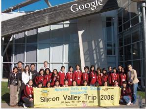 At Google, Nov 2006