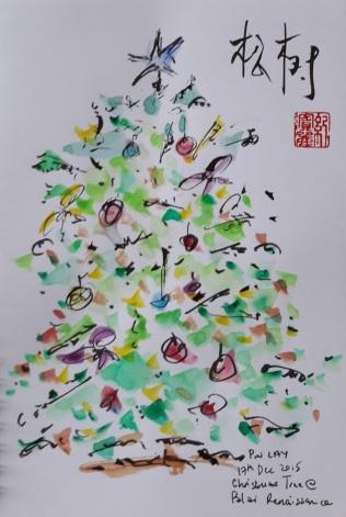Pine Tree, Xmas Tree